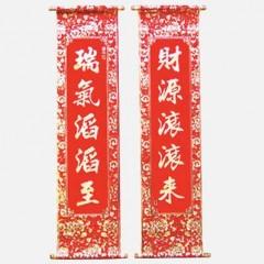 Makatki Feng Shui